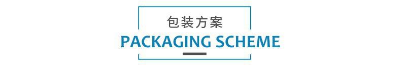 硅胶干燥剂包装方案.jpg