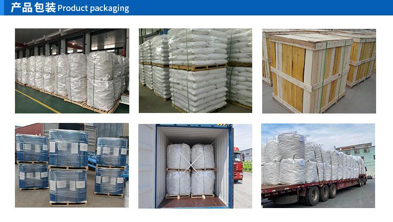 PTFE鲍尔环填料出货包装