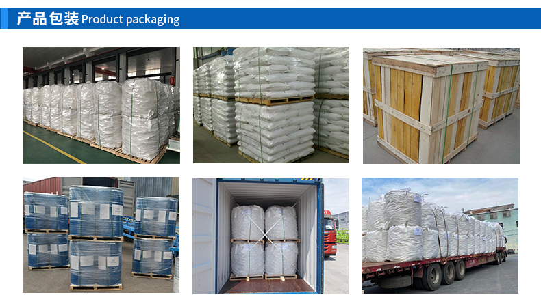 PP鲍尔环填料出货包装