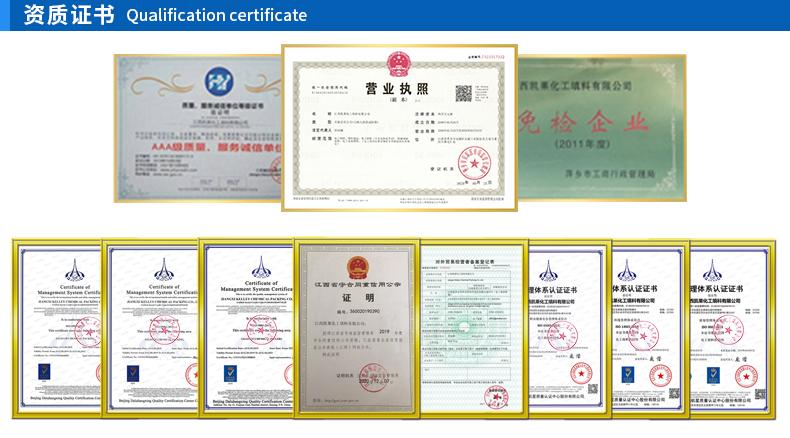 410S矩鞍环填料公司荣誉证书